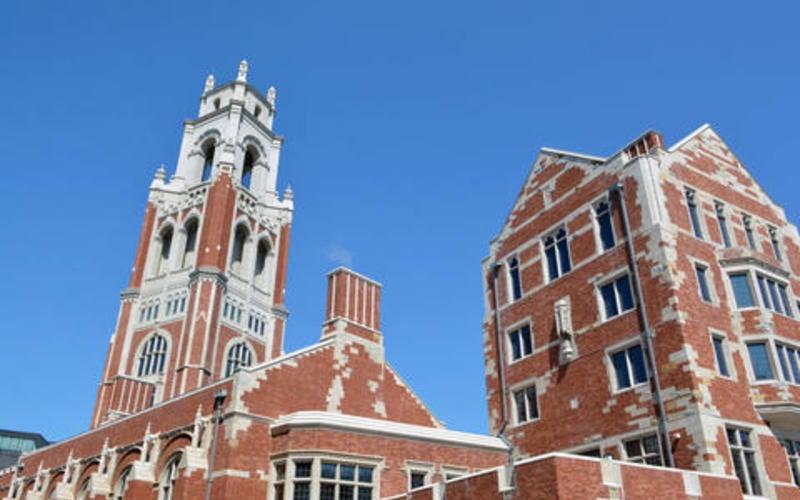 Pauli Murray College