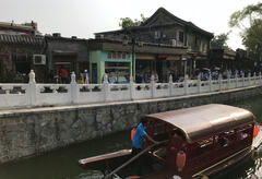 Chinese Park Boat